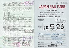 Japan Rail Pass – Wikipédia